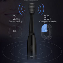 Перезаряжаемая ультра звуковая зубная щетка звуковая электрическая USB зарядка мощные зубные щетки моющиеся электронные отбеливающие зубные щетки