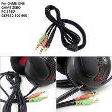 Сменный кабель для наушников sennheiser  g4me one game zero