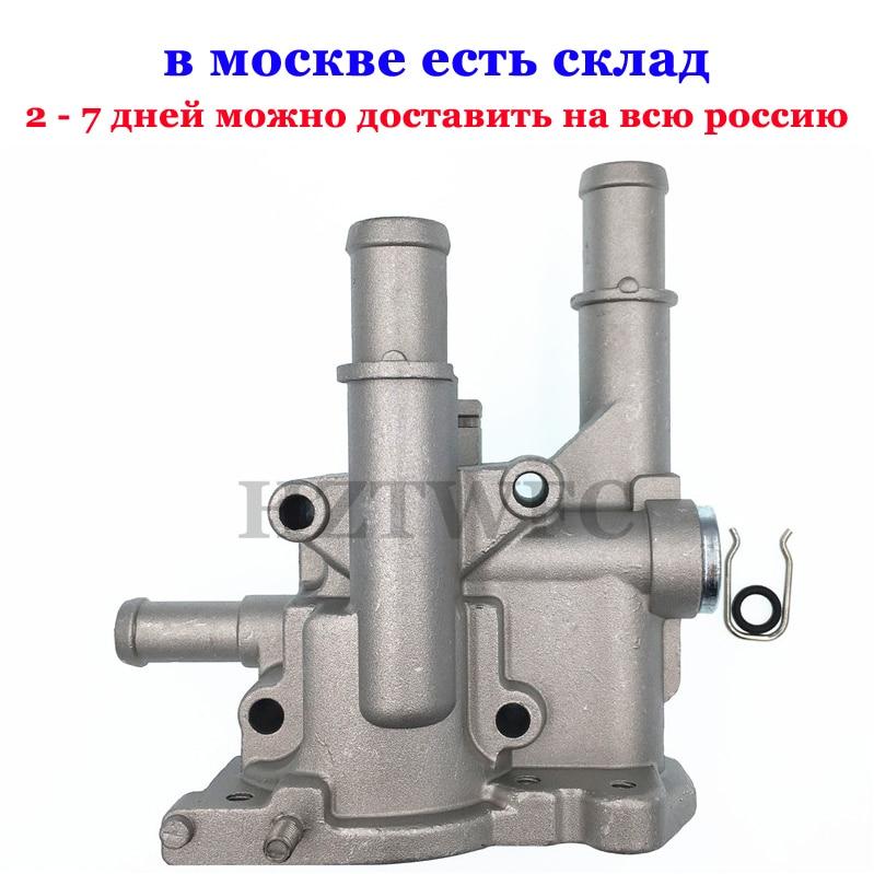 جديد الألومنيوم محرك التبريد ترموستات الإسكان غطاء ل كروز لأوبل أسترا 96984103 96817255
