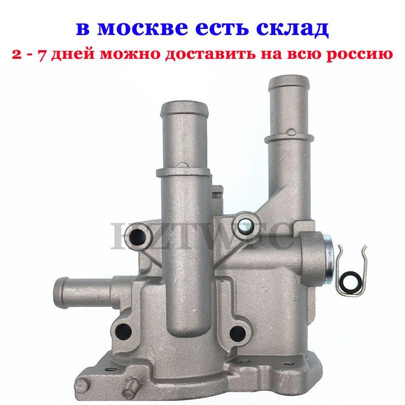 Neue Aluminium Motorkühlung Thermostat Gehäuse Abdeckung Für Cruze Für Opel Astra 96984103 96817255