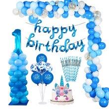 1 год, день рождения для мальчика, первый день рождения, детский душ, украшения для мальчика, синие детские вечерние Набор для дня рождения, украшения для детей, девочек или мальчиков