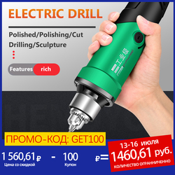 260W/480W high-power electric drill engraving machine with flexible shaft 6-position variable speed Dremel rotary power tool