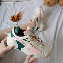 Кроссовки женские на шнуровке модная повседневная удобная обувь