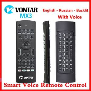 Image 1 - MX3 Air Mouse Smart Voice Remote Control Backlit MX3 Pro 2.4G Wireless Keyboard IR Learning For Vontar TV BOX X3 H96 X96 MAX