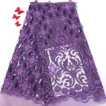 Sequin Fabric 5 Yards Flower Pattern Beaded Lace Fabric African Lace Fabric 2020 High Quality Lace Wholesale For Party RF3010