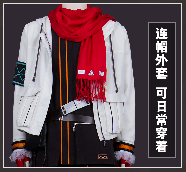 conjunto completo de combate uniforme terno prop