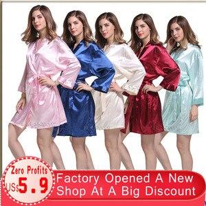 Image 1 - Шелковый халат, атласный коктейльный халат, Свадебная женская ночная рубашка для невесты, халат для подружки невесты