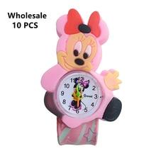 (Wholesale 10 pcs) Beautiful Girls Watches Kids Pink Cartoon