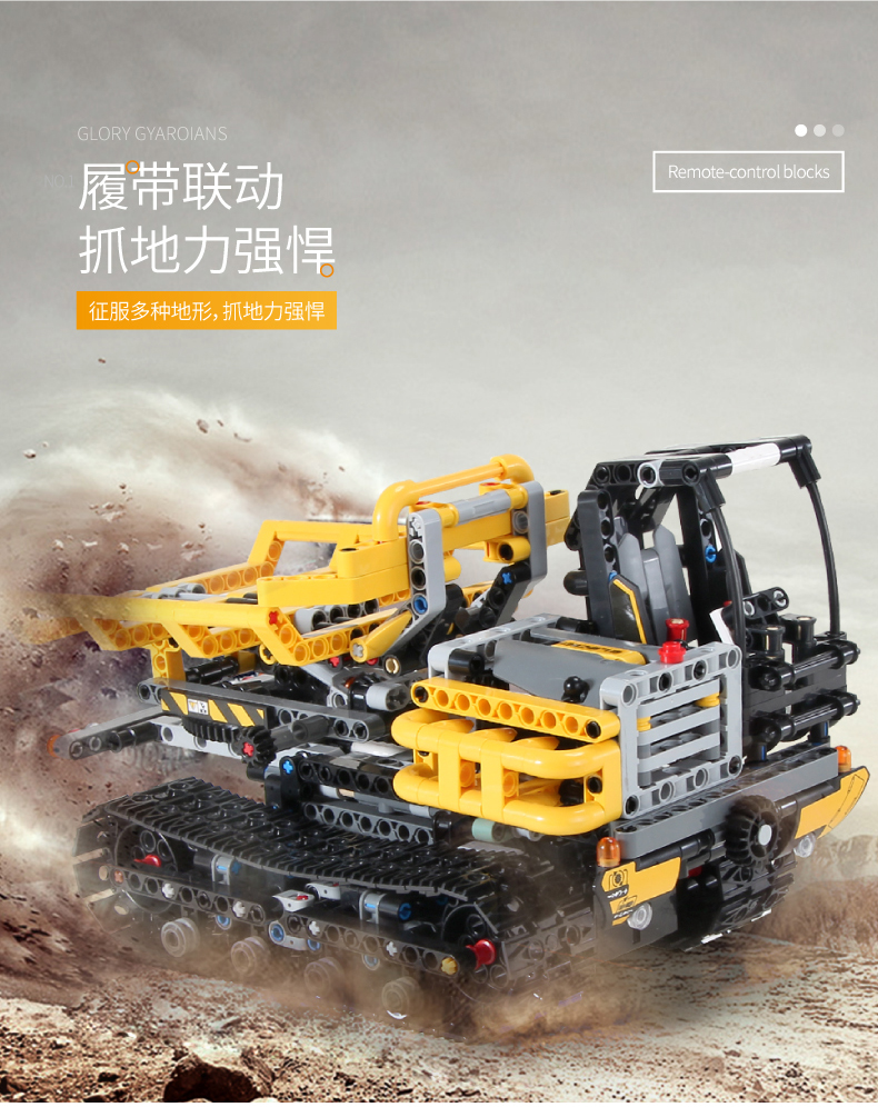 MOULD KING MOC 13034 13035 Compatible 42094 Technic Motor Motorized Tracked Loader RCs Building Block 13
