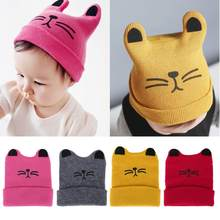 Newborn Baby Cute Hat Kids Spring Autumn Winter Cartoon Cat Beanie Knitted Hats Girls Boys Soft Casual Caps Kids Accessories(China)