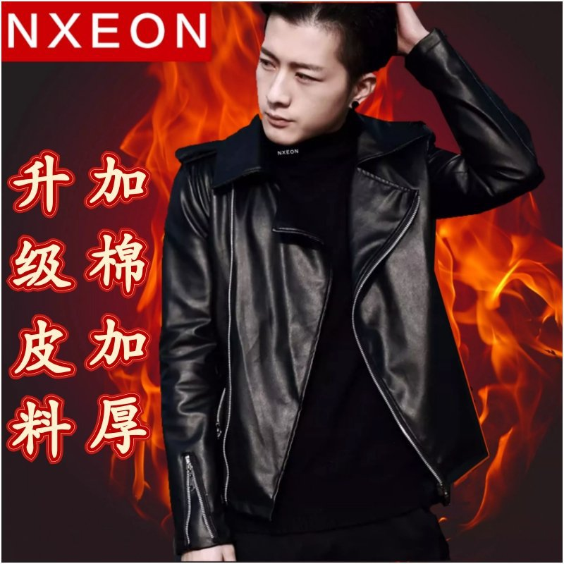 2018 Spring New Style Korean-style Loose-Fit Men'S Wear Leather Jacket Men Locomotive Leather Coat Youth Students Handsome Coat