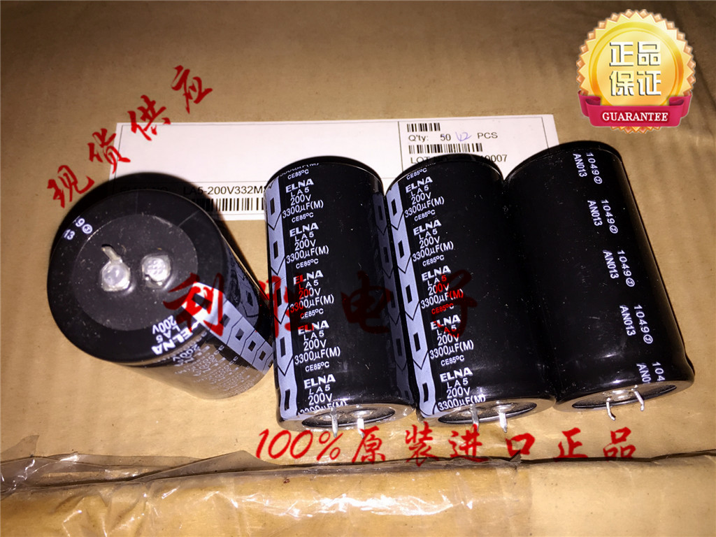 2PCS 3300UF 200V Japan ELNA Electrolytic Capacitor 200V 3300UF 35*65 LA5 Free Shipping