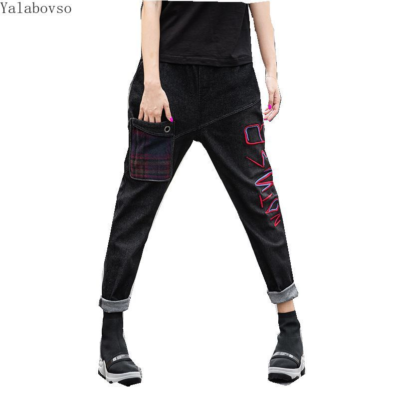 2020 Spring Denim Pants Loose Elastic Waist Trousers For Women With Embroidery Letter And Pocket Trend Women Plus Size Jeans Z3