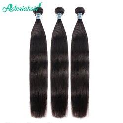 Paquetes de pelo lacio peruano Asteria 10-30 pulgadas 3 paquetes de cabello humano extensiones de cabello Remy negro Natural