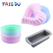 Random Color Silicone Baking Mold Baking Pan For Pastry Cake Round Rectangle Bakery Silicone Mould For 3d Mold Heart