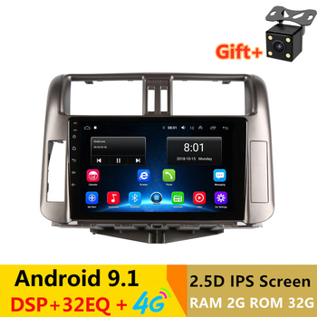 """9""""2.5D IPS android 9.1 car multimedia player dvd For Toyota Prado 150 2010 2011 2012 13 car radio DSP 32EQ navigation stereo GPS"""
