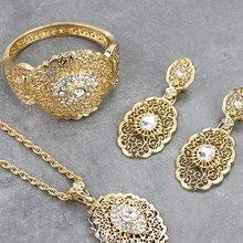 Sunspicems шикарный свадебный комплект ювелирных изделий из Марокко, Золотые серьги, Браслет-манжета, подвеска, ожерелье, арабский полый металли...