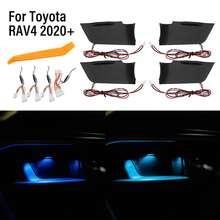 Luz LED para el Interior de la puerta del coche, lámpara de ambiente con reposabrazos para Toyota RAV4 2019 2020