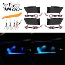 רכב LED דלת קערת משענת אווירה אור פנים אורות קישוט דלת קערת ידית מסגרת אור עבור טויוטה RAV4 2019 2020