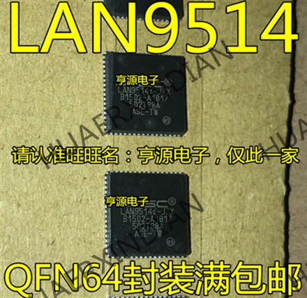 5PCS LAN9514I-JZX LAN9514-JZX LAN9514 QFN-64 new in stock
