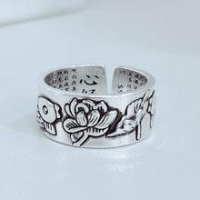 Bague ouverte en argent Sterling 925 pour femmes, bijoux Vintage, cœur de poisson Lotus, accessoires élégants nationaux