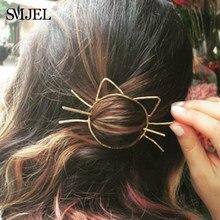 Pince à cheveux géométrique pour femmes, chat, piercing, mignon, coulissant, peigne, épingle à cheveux, châle, broche, style queue de cheval, accessoires