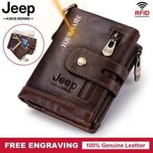 Billetera de cuero genuino para hombre, cartera con grabado gratis 100%, monedero pequeño, mini portatarjetas con cadena, portafolio de bolsillo para hombre