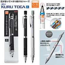 1pc Uni 0.5mm Kuru Toga Roulette Mechanical Pencil Sliver or Black Office and School Supplies Japanese Stationery M5 -1017