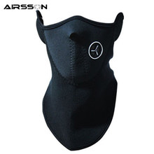 Airsoft Warm Fleece Bike Half Face Mask Cover Face Hood Protection Ski Cycling Sports Outdoor Winter Neck Guard Scarf Warm Mask(China)
