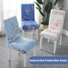 Чехол на стул с цветочным принтом защитный эластичный чехол