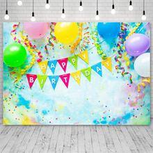 Avezano фонов С Днем Рождения вечерние шар фон для детской фотосессии
