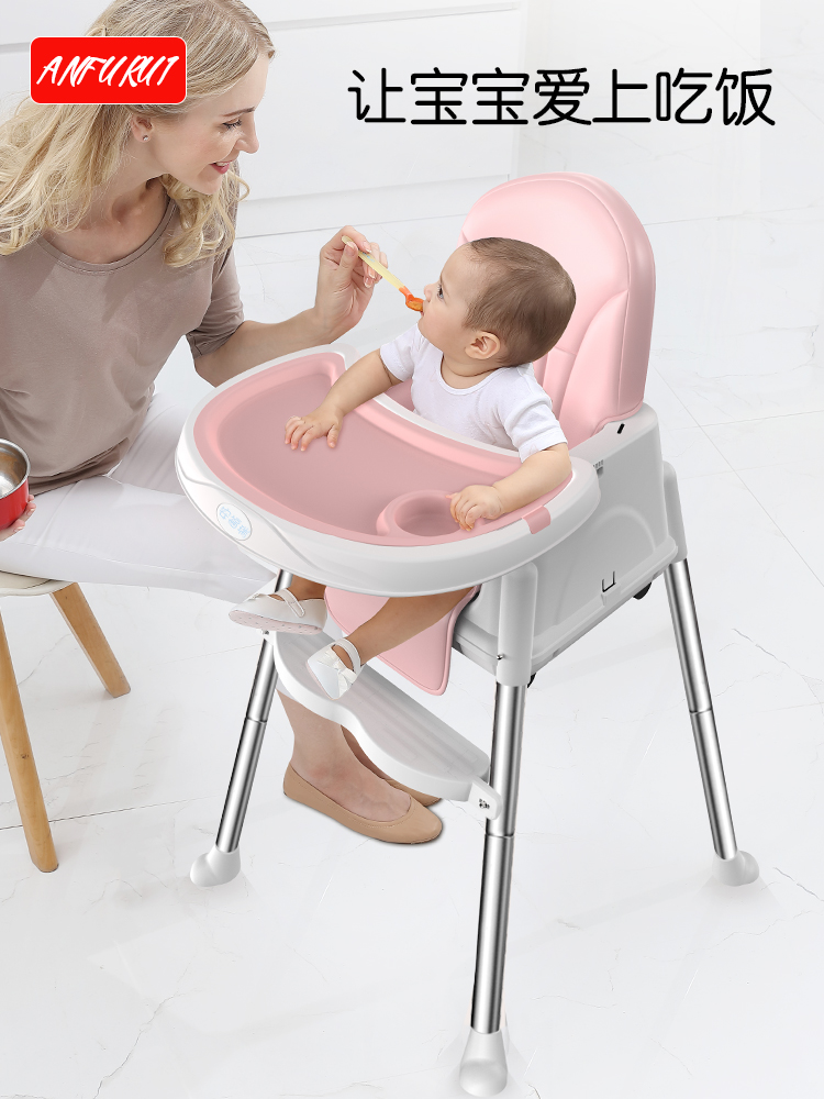 Baby Dining Chair Dining Foldable Portable Baby Chair Multifunctional Dining Chair Chair Child Dining Table