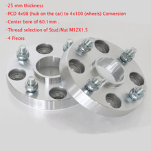 4Pcs 4x98 ~ 4x100 60.1CB 변환 허브 중심 휠 플랜지 스페이서 어댑터