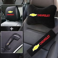 Car Seat Head Neck RestPillow Seat Belt protect Pad Cover Car Styling Auto Case For Chevrolet Colorado Cruze Spark Captiva Trax