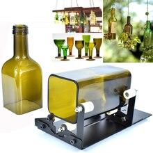 Резак для стеклянных бутылок толщина 3-10 мм алюминиевый сплав лучший контроль резки создание стеклянных скульптур ловцов