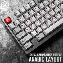Kprepublic 139 język arabski korzeń czcionki list wiśniowy profil barwnika Sub Keycap PBT dla gh60 xd60 xd84 cospad tada68 87 104 fc660