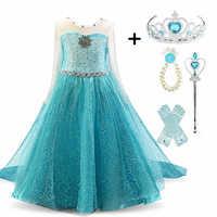Cosplay Queen Elsa Abiti Elsa Elza Costumi Principessa Anna Dress per Le Ragazze Del Partito Abiti Fantasia per Bambini Vestiti per Ragazze Elsa Set
