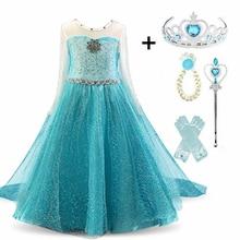 Cosplay Queen Elsa Dresses Elsa Elza Costumes Princess Anna Dress
