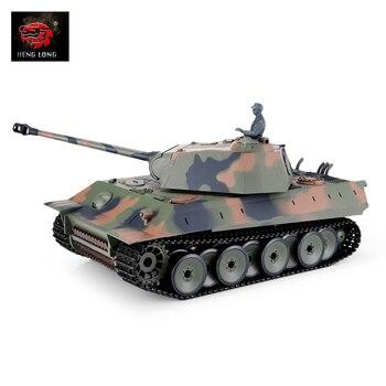 Новое поступление Henglong 1:16 пульт дистанционного управления главный боевой танк игрушка подарок