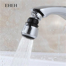 EHEH Kitchen Faucet Aerator Water Diffuser Bubbler Zinc alloy shell  Water Saving Filter Shower Head Nozzle Tap Connector