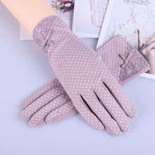 Women Gloves Cycling Slip-Resistant Thin-Style Summer Lace-Dot Sun-Protection Bowknot