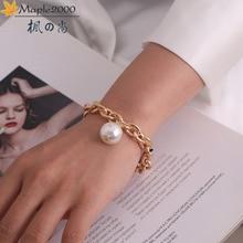 New fashion women jewelry man-made Pearl big pearl bracelet  personality punk bracelets for 2020