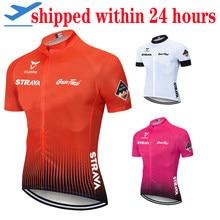 2020 STRAVA Pro team Summer Jerseys Bike Shirt Men's Cycling Jersey Ciclismo Bicicleta Sportswear Maillot Ciclismo Breathable