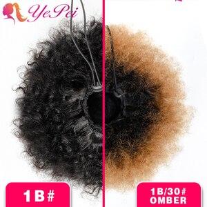 Image 5 - Yepei Extensions de cheveux Afro queue de cheval, cheveux humains bouffants, avec clips, cheveux crépus, bouclés, queue de cheval, 8 pouces