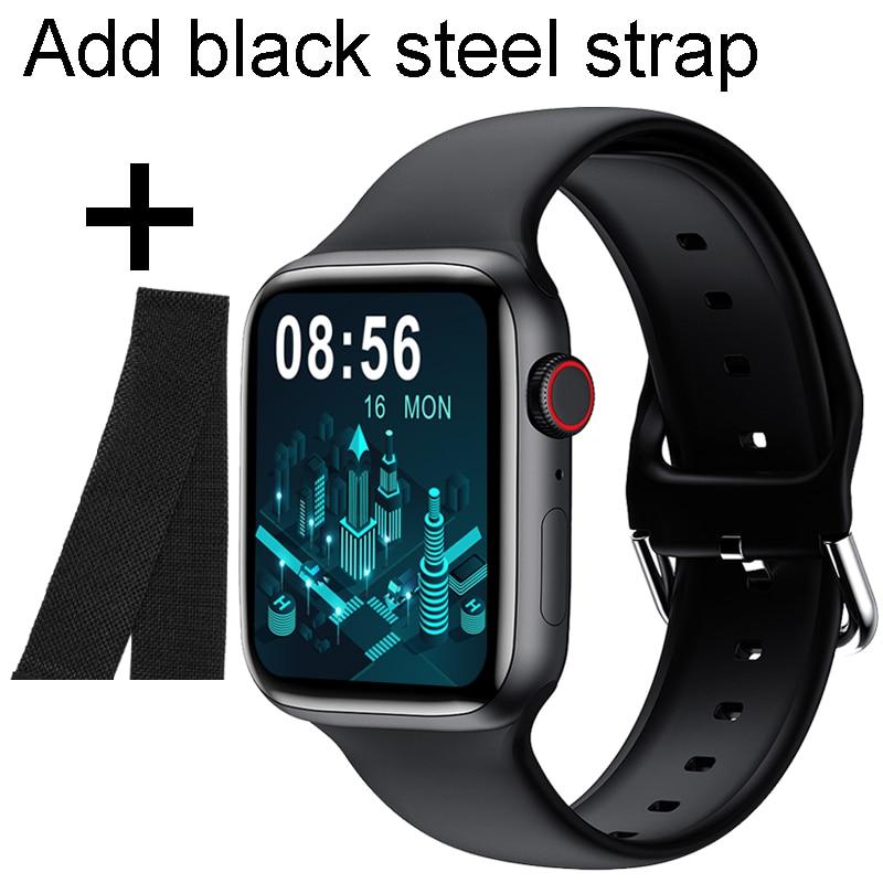 Add black steel