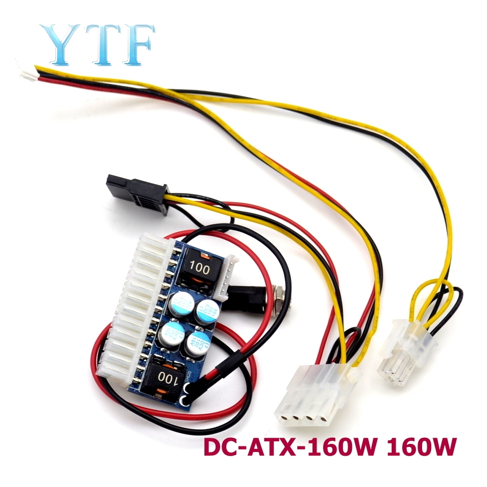 DC-ATX-160W  High Power DC 12V 24Pin ATX Switch PSU Car Auto Mini ITX ATX Power Supply