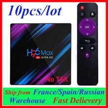 ยุโรปการจัดส่งจากสเปนฝรั่งเศส10Pcs H96 MAX Android TV Boxสมาร์ทAndroid 9.0 TV Set Topกล่องMedia Player