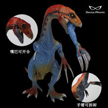 Jurassic simulation solid dinosaur raptor tyrannosaurus dragon boy gift sickle detachable model toy Christmas