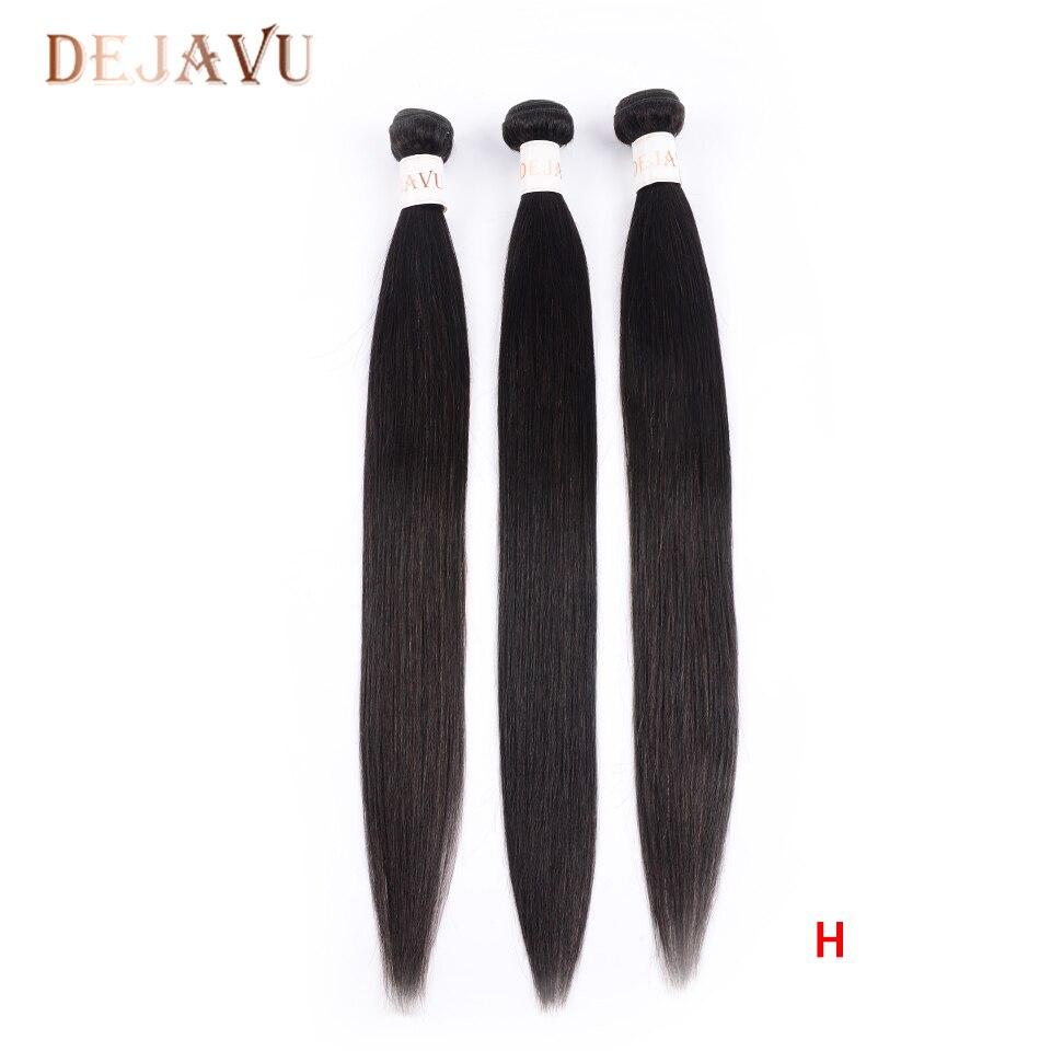 Dejavu Brazilian Hair Weave Bundles Straight Hair Bundles Non-Remy Hair Bundles High Ratio 3 Bundle Deal For Black Woman Cabelo