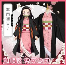 Japanese Anime Demon Slayer: Kimetsu no Yaiba Kamado Nezuko Cosplay Costume Woman Suits